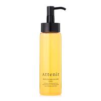 ATTENIR Skin Clear Cleanse Oil - Dầu tẩy trang hương Aroma